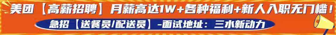 东莞市摩登货运代理有限公司